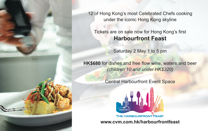 Harbourfront Feast