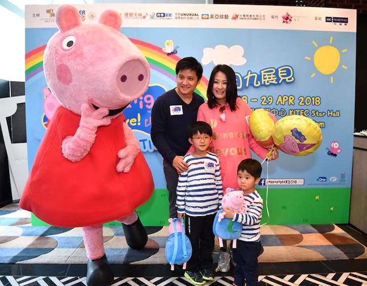 events-whats-on-what-to-do-kids-peppa-pig-life