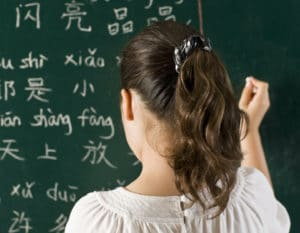 feature mandarin classes hong kong learning